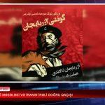 قاراباغ مسئلهسی و ایرانین ایرهلی دوغرو قاچیشی