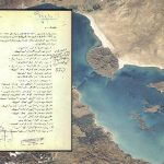 تحریف اسم ۹۷ جزیره دریاچه اورمیه توسط رژیم استعمارگر پان فارس ایران + تصویر سند