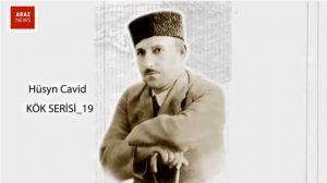 حسین جاوید مستندی
