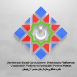 بیانیه پلتفرم همکاری سازمانهای سیاسی آزربایجان خطاب به سازمانهای کرد درخصوص ادعاهای زیاده خواهانه علیه...