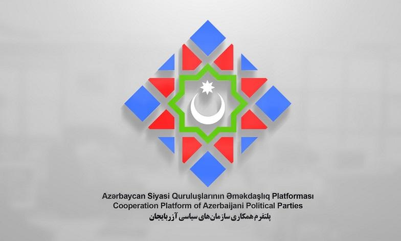 بیانیه پلتفرم همکاری سازمانهای سیاسی آزربایجان خطاب به سازمانهای کرد درخصوص ادعاهای زیاده خواهانه علیه تمامیت سرزمینی آزربایجان