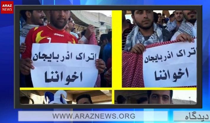 مرزهای سرزمینی؛ تکیه گاه جمهوری اسلامی ایران برای ایجاد تفرقه دربین ملت های ساکن در ایران