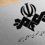 حمایت آشکار تلویزیون دولتی ایران از ارمنستان اشغالگر