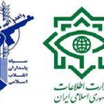فشار وزارت اطلاعات و سپاه بر فعالین ملی شناخته شده، شاعران و نویسندگان تورک /...