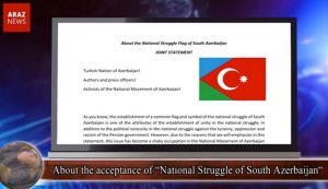 About the acceptance of National Struggle Flage of South Azerbaijan