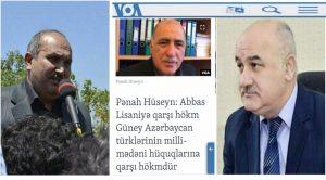 درخواست آزادی عباس لسانی از سوی عارف حاجیلی و پناه حسین