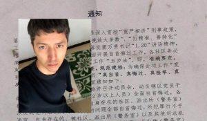 انعکاس بین المللی جنایات دهشتناک دولت چین علیه ترکان اویغور/ اتهام زنی مسئولان ایران به...