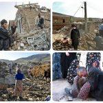 ۲۱ مرداد سالگرد زلزله قاراداغ