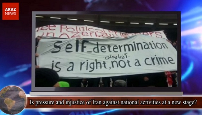 Is pressure and injustice of Iran against national activists at a new stage