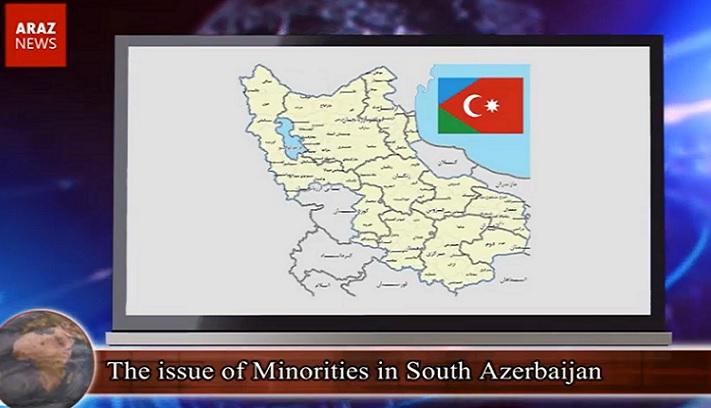 The issue of Minorities in South Azerbaijan