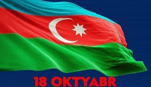 ۲۹-مین سالروز استقلال جمهوری آزربایجان