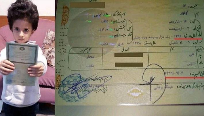 کودک آزربایجانی پس از ۴۲ ماه صاحب شناسنامه گردید