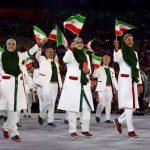 نام کاروان ایران در المپیک توکیو «ستارگان پارسی» انتخاب شد!