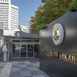 ترکیه سفیر تهران در آنکارا را احضار کرد