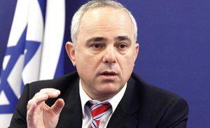 وزیر انرژی اسرائیل: ما هرگز درها را به سوی ترکیه نبستهایم
