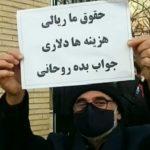 تجمع اعتراضی بازنشستگان در برابر سازمان تامین اجتماعی تبریز