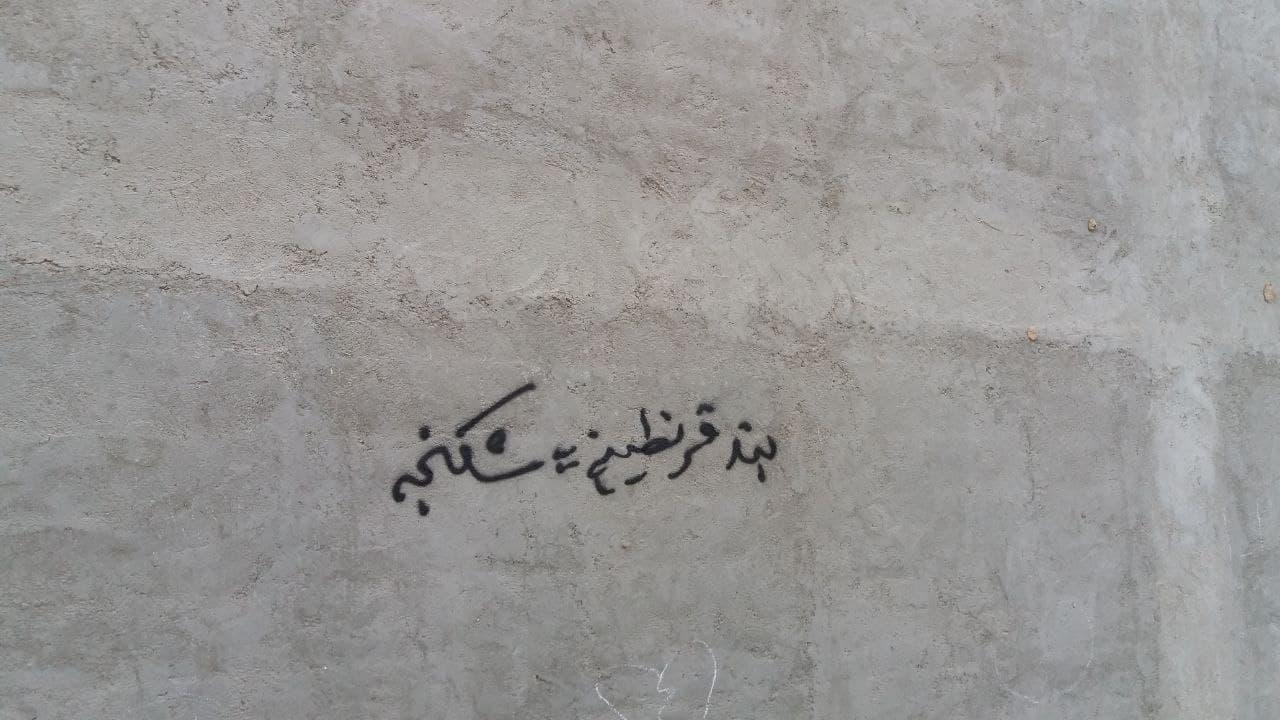 """""""زندانی سیاسی در اعتصاب است"""""""
