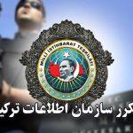 ضربات مکرر سازمان اطلاعات ترکیه به ایران