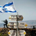 اسرائیل: بلندیهای جولان برای همیشه بخشی از اسرائیل باقی خواهد ماند