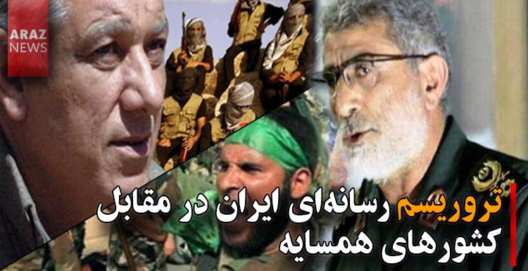 تروریسم رسانهای ایران در مقابل کشورهای همسایه