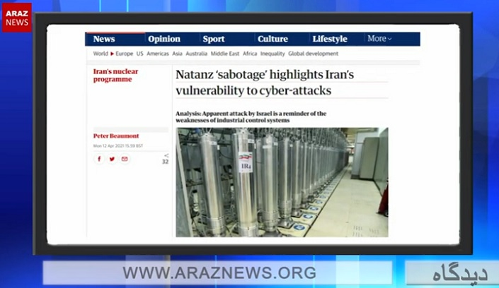 طنز قدرت اطلاعاتی جمهوری اسلامی ایران در تاسیسات هسته ای نطنز!