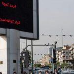 پیشبینی ۵۰۰ تا ۶۰۰ کشته در روز برای موج چهارم کرونا در ایران