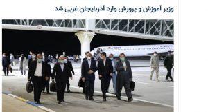 نه اقتصاد هست و نه سیاست، اما آذربایجان غربی رنگین کمان اقوام است…