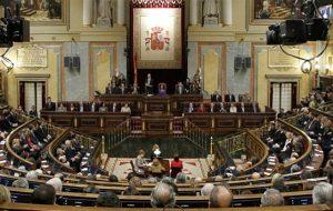 محکومیت ایران به خاطر نقض حقوق بشر از سوی پارلمان اسپانیا