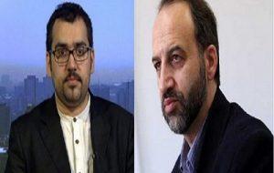 دادگاه عدالت اروپا مدیران صدا و سیما را به دلیل نقض حقوق بشر محکوم کرد
