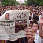 تجمع فعالین ملی آزربایجان مقابل کاخ سفید در سالروز قیام یک خرداد