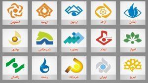اقدام به از بین بردن و آسیمیلاسیون فرهنگی و هویتی و زبانی از طریق شبکه...
