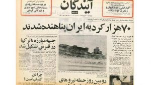 گزارش 'تیآرتی' از اسکان یک میلیون و ۶۰۰ هزار شهروند کرد عراق در غرب آزربایجان