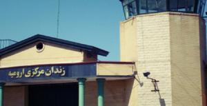 درگیری هوادران تروریسم کورد مقابل زندان اورمیه