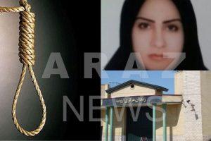 زینب سکاوند بعد از به دنیا آوردن فرزندش اعدام میشود