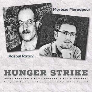 ۴۴-امین روز اعتصاب غذای رسول رضوی