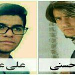 اورمیه: جلسه رسیدگی به اتهامات علی عزیزی، سینا حسنی برگزار شد