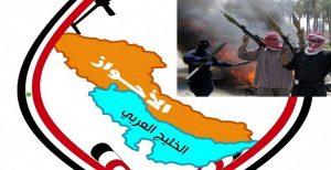 ادعای حمله «جنبش عربی آزادیبخش الاحواز» به مقر سپاه در نزدیکی اهواز