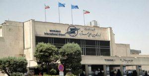 پشت پرده تیراندازی در فرودگاه مهرآباد چه بود؟!