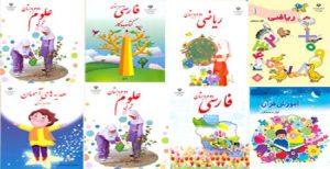 در ایران به کودکان اطاعت، تسلیم و در آلمان و چین پیشرفت و مهرورزی آموزش...