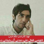 ناصر خلوصی فعال ملی-مدنی آزربایجانی دستگیر شد