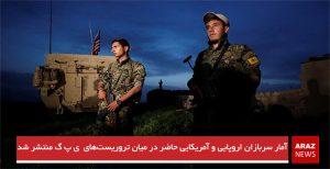 آمار سربازان اروپایی و آمریکایی حاضر در میان تروریستهای ی پ گ منتشر شد