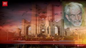 شهریار مستندی