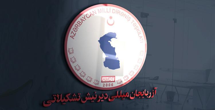 امروز ۱۲مین سالروز تاسیس «تشکیلات مقاومت ملی آزربایجان» (دیرنیش) است