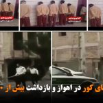 ادامه دستگیریهای کور در اهواز و بازداشت بیش از ۶۰۰ شهروند عرب در الاحواز