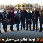 اهدای شاخههای گل توسط فعالین ملی-مدنی به بانوان در تبریز