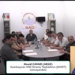 کنفرانس اینترنتی «حرکتهای ملی درایران؛ درشرایط بحراناجتماعی-اقتصادی» – ویدئو
