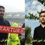 برگزاری دادگاه دو فعال آزربایجانی محبوس در اوین