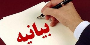 محکومیت بازداشت غیرقانونی یاشار حسینزاده دلیر