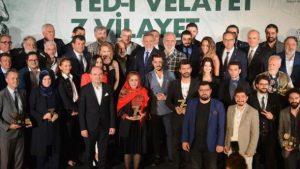 لیلا نوروزی کارگردان اردبیلی برنده جایزه دوم جشنواره ۷ ولایت ترکیه شد