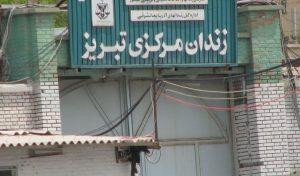 انتقال برخى از فعالین ملى بازداشت شده به زندان مرکزى تبریز
